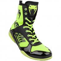 Boxing shoes Venum Elite Edition VTC 2