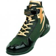 Boxing shoes Venum Giant Low Linares Limited Edition