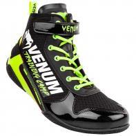 Boxing shoes Venum Giant Low VTC 2 black/neo yellow