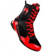 Boxing shoes Venum Elite Black/Red