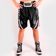 Short Boxing Venum Arrow Loma Signature Collection black / white